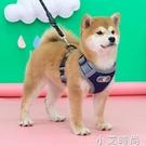 狗狗胸背帶牽引繩背心式背帶防爆沖中型犬寵物用品柴犬項圈小型犬 小艾新品