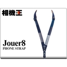 Jouer8 1.8 手機背帶 伊織鳶