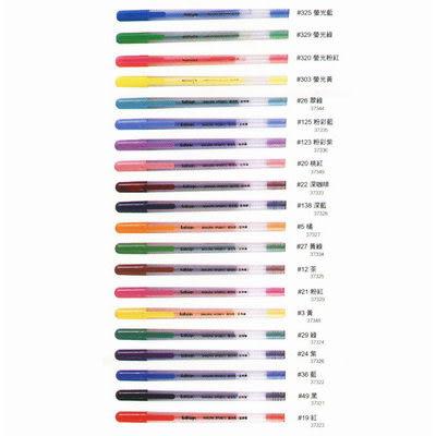 SAKURA 櫻花 證券筆 36 藍