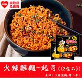 韓國 火辣雞起司 辣雞麵(2包) 全球最辣泡麵TOP2 辣雞麵炒麵【甜園】