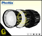 ES數位 秒收設計 Phottix 60cm Raja 深弧度快收柔光箱 Bowens卡口無影罩 柔光罩 附網格 柔光布