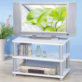 【Homelike】60cm系統電視架(二色可選)白色