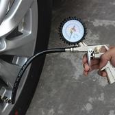 胎壓計高精度汽車輪胎壓表胎壓計打氣充氣槍數顯氣壓表帶放氣加氣壓力表【鉅惠85折】