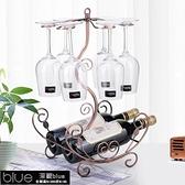 紅酒架 創意紅酒架歐式葡萄酒架子時尚酒瓶架倒掛放高腳杯架裝飾擺件酒架