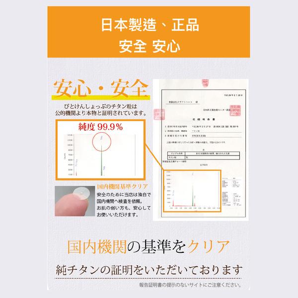 ▶現貨◀【耳穴貼 100入】日本製 磁力貼 穴道 磁氣絆 磁珠 耳貼 磁氣 永久磁石【小福部屋】