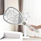 電蚊拍可充電式家用蠅子蒼蠅蚊香電子拍滅蚊子器拍子蚊蠅 極簡雜貨