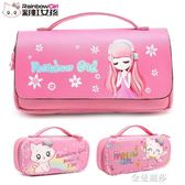 韓版小學生文具盒女1-3-5年級公主多功能筆袋盒大容量女生鉛筆盒 金曼麗莎
