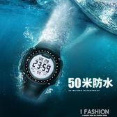防水運動手錶男數字式學生夜光電子錶男款帶鬧鐘戶外男生腕錶 Ifashion