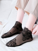 五雙裝 蕾絲襪子女薄款花邊短襪淺口中筒棉底腳面透明水晶襪 樂淘淘