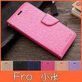 小米 紅米Note9 紅米Note9 Pro 小米 10 Lite 月詩 蠶絲紋 手機皮套 插卡 支架 磁扣 掀蓋殼 可掛繩