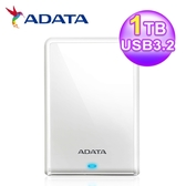 【ADATA 威剛】HV620S 1TB 2.5吋行動硬碟(白)