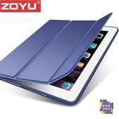 售完即止-保護套 蘋果iPad air1保護套硅膠iPad5平板電腦皮套A1474超薄庫存清出(1-2T)