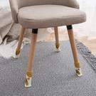桌腿桌腳保護套雙層