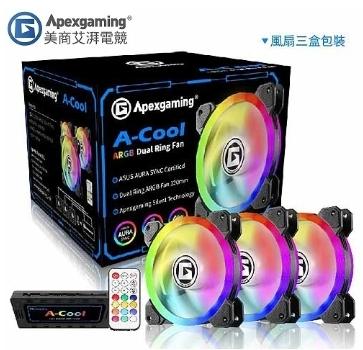 【超人百貨】美商艾湃 Apexgaming 12公分 RGB風扇組(內含風扇*3+控制盒*1)優質軸承 耐力持久