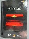 【書寶二手書T4/大學理工醫_QGH】Collections Grade 7_Houghton Mifflin Harc