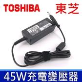 東芝 TOSHIBA 45W 原廠規格 變壓器 19V 2.37A 4.0*1.7mm 充電器 電源線 充電器
