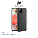 DUX DUCIS Samsung Galaxy A42 5G Fino 保護殼 軟邊設計 保護殼 保護套