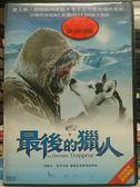 影音專賣店-N13-022-正版DVD*電影【最後的獵人】-諾曼溫德*梅盧