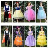 愛莎冰雪奇緣艾莎白雪公主裙女童蘇菲亞演出服王子萬圣節兒童服裝