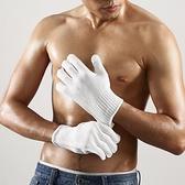 防切割手套佳護 防割手套加厚5級防切割耐磨勞保防刀割鋼絲防刺手套防刀刃 伊蘿 99免運