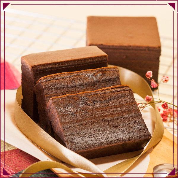 禮坊-巧克力米千層蛋糕