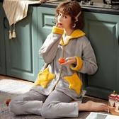 六月專屬價 睡衣 可愛卡通星星加厚珊瑚絨法蘭絨睡衣女士秋冬季學生套裝家居服外穿