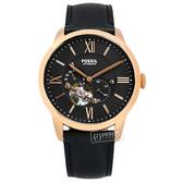 FOSSIL / ME3170 / 機械錶 自動上鍊 羅馬刻度 礦石強化玻璃 日本機芯 真皮手錶 黑x玫瑰金框 44mm