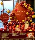 裝飾氣球 網紅訂婚宴婚禮現場布置裝飾背景墻KT板迎賓水牌定制氣球用品【快速出貨八折下殺】