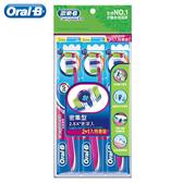 歐樂B Oral-B 多效5效潔淨 牙刷3入