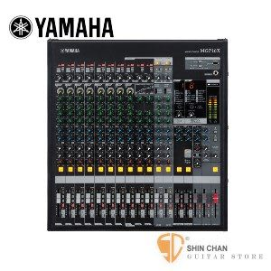 yamaha混音器 ►16軌專業級混音器 Yamaha 山葉 MGP16X
