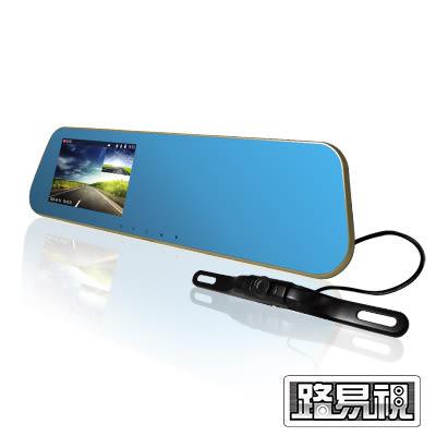 【路易視】73F 車牌式後鏡頭後視鏡行車記錄器(贈 8G 記憶卡)
