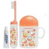 小禮堂 角落生物 日製 旅行牙刷組 折疊牙刷 漱口杯 牙膏 盥洗用品 (紅白 草莓) 4974413-75923