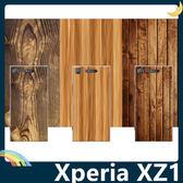 SONY Xperia XZ1 仿木紋手機殼 PC硬殼 類木質 大理石&樹紋 全包款 保護套 手機套 背殼 外殼
