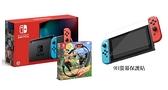 [哈GAME族]全新 可刷卡【超值組】NS 長效版 紅藍主機 電力加強版 + NS 健身環大冒險 + 9H螢幕保護貼