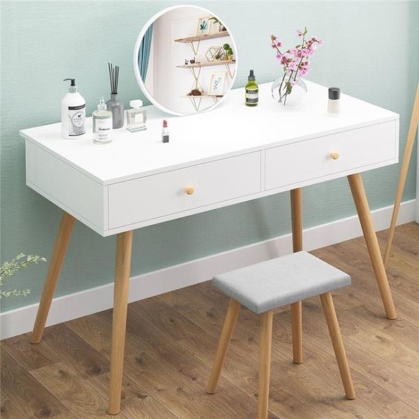 梳妝台 臥室小戶型化妝桌收納櫃北歐現代簡約少女網紅ins風化妝台 一木良品