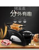 早餐機烤面包機家用多功能早餐吐司機全自動多士爐igo220V夏洛特