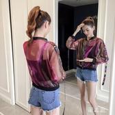 中尺碼防曬外套 網紗防曬衣女短款夏季潮韓版學生寬鬆透氣開衫外套 HT1732