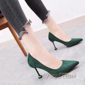 女鞋春季百搭時尚女士尖頭貓跟鞋子細跟高跟淺口單鞋潮流
