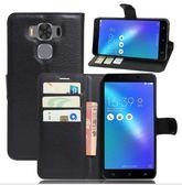 [24hr-現貨快出] 華碩 Zenfone 3 MAX(5.5) 手機殼 手機套 荔枝紋 錢包 保護套