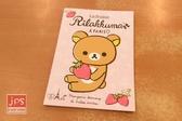 拉拉熊 Rilakkuma 50開車縫筆記本 草莓 RK11071C