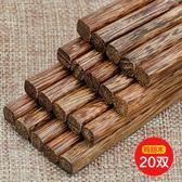 家用中式無漆實木餐具筷子LVV2692【KIKIKOKO】