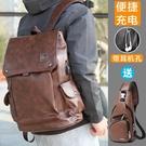 後背包 雙肩包男士時尚電腦包 大容量背包pu皮質韓版潮流休閒 大學生書包 印象家品