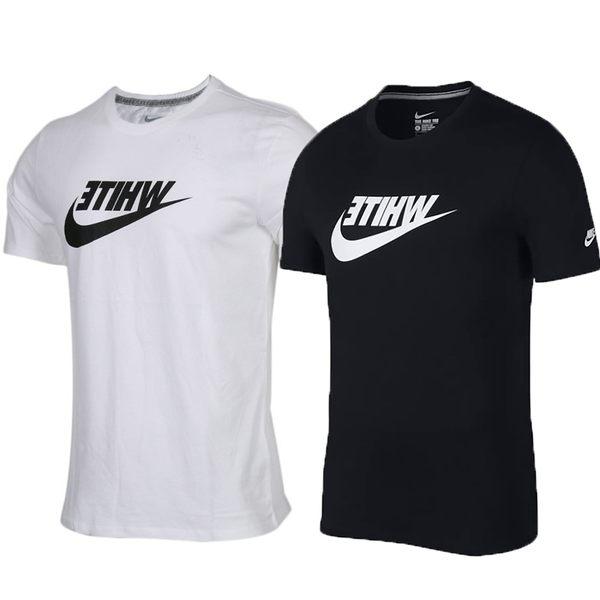 ★現貨在庫★ Nike Sportswear White Hot 男裝 上衣 短袖 休閒 純棉 黑 /白【運動世界】AR0435-010 /100