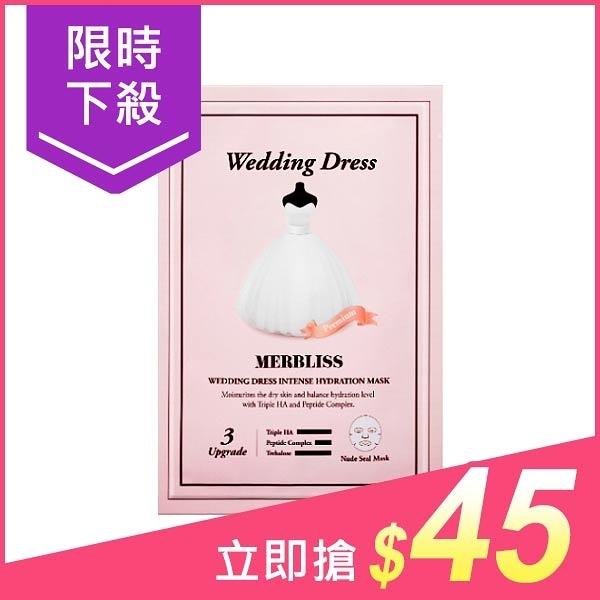 韓國 MERBLISS 婚紗面膜25g(單片入)【小三美日】安宰賢代言 原價$49
