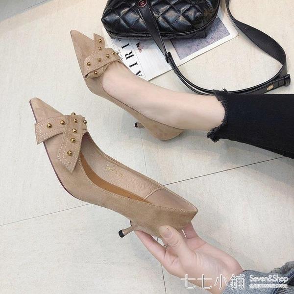 鞋子女2021新款女鞋尖頭絨面高跟鞋百搭蝴蝶結鉚釘淺口細跟單鞋女