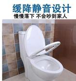 家用馬桶蓋通用座便蓋加厚老式廁所板大u型v型緩降坐便器蓋板配件igo    韓小姐
