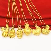 首飾仿真黃金鍍金久不掉色24k 999生肖雞寶寶越南 沙金吊墜項鍊女