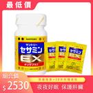 SUNTORY三得利 芝麻明EX 90錠/瓶 +隨身包30包【i -優】