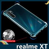 realme XT 6D氣囊防摔空壓殼 軟殼 四角加厚氣墊 全包款 矽膠套 保護套 手機套 手機殼