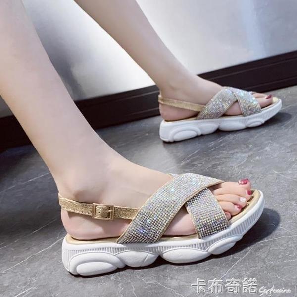 涼鞋女春季新款潮時尚休閒厚底鬆糕兩穿水鑚運動涼拖鞋女外穿 卡布奇諾